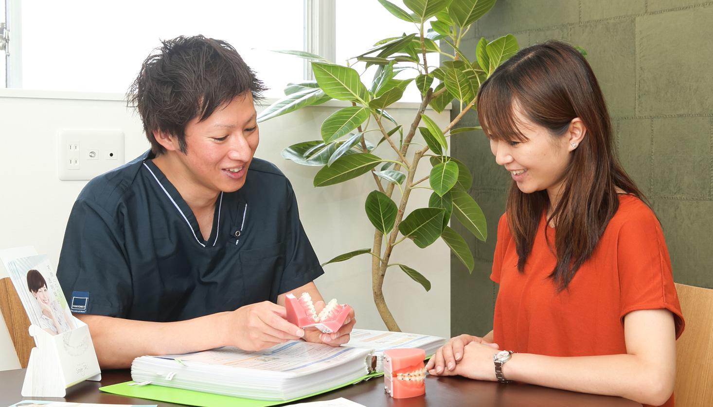 歯科ナチュールでは、治療の際に必ずカウンセリングを行っています