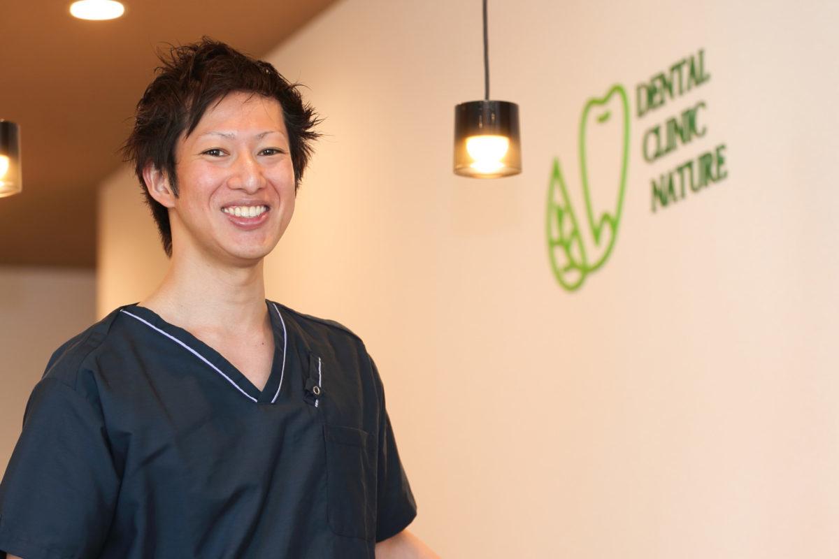 私たち歯科ナチュールは、患者様が生涯自然で美しい笑顔でいることが出来るようお手伝いをさせていただきます。